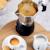 Bialetti Moka Pot New Brikka 4 Cup küçük resmi