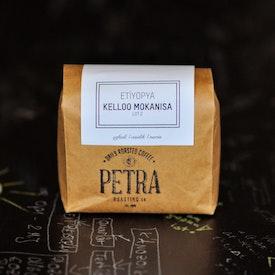 Petra  Etiyopya Kelloo Mokanisa Lot 2